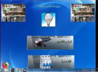 آموزش برق ساختمان