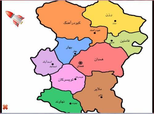 آموزش نقشه ایران